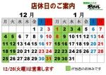 20171214_134045151_iOS.jpg
